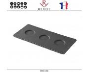 Блюдо BASALT для подачи с 3-мя выемками, D 4 см, 25x 11.7 см, REVOL, Франция