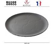 Блюдо BASALT для выпекания и подачи пиццы, D 32 см, керамика, REVOL, Франция