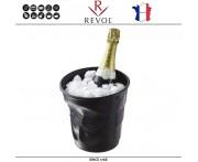 """Ведро """"Мятая керамика"""" Froisses для шампанского, 3 л, D 20 см, H 19,5 см, черный, REVOL, Франция"""