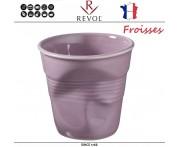 """Froisses """"Мятый керамический стаканчик"""" для кофе, 180 мл, сиреневый, REVOL, Франция"""