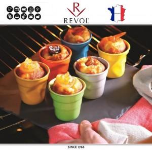 """Froisses """"Мятый керамический стаканчик"""" для кофе эспрессо, 80 мл, лиловый, REVOL, Франция, арт. 8925, фото 4"""