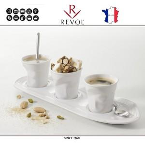 """Froisses """"Мятый керамический стаканчик"""" для кофе эспрессо, 80 мл, синий, REVOL, Франция, арт. 77891, фото 4"""