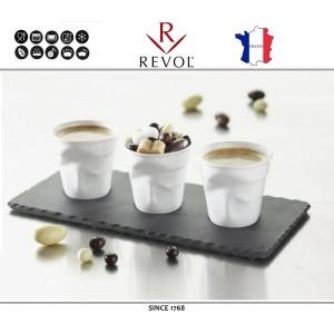 """Froisses """"Мятый керамический стаканчик"""" для кофе эспрессо, 80 мл, черный, REVOL, Франция, арт. 77890, фото 3"""