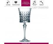 Бокал Lady Diamond для вина, 270 мл, Cristal D'arques, Франция