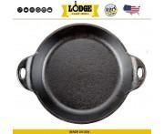 SERVE Сковорода порционная круглая, D 16 см, чугун, Lodge, США