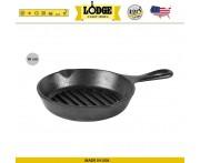 Сковорода-гриль чугунная круглая, D 16 см, литой чугун, Lodge, США