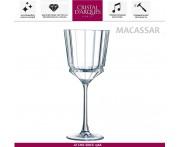 Бокал MACASSAR для вина, 250 мл, Cristal D'arques, Франция