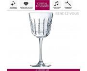 Бокал Rendez-Vous для вина, 250 мл, Cristal D'arques, Франция