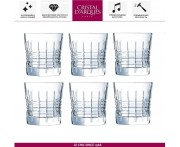 Набор низких стаканов Rendez-Vous, 6 шт, 320 мл, Cristal D'arques, Франция