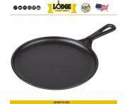 Сковорода для блинов и фахитас (без подставки), D 21 см,  чугун, Lodge, США
