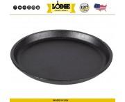Противень-сковорода порционная (без подставки), D 23 см, чугун, Lodge, США