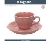 Блюдце для чашки 200 мл (без чашки) Vecchio Vienna Charme розовый, Tognana, Италия