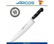 Нож поварской, лезвие 26 см, серия CLASICA, ARCOS, Испания