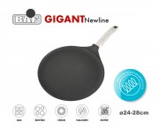 GIGANT Newline Антипригарная блинная сковорода, D 24 см, BAF, Германия