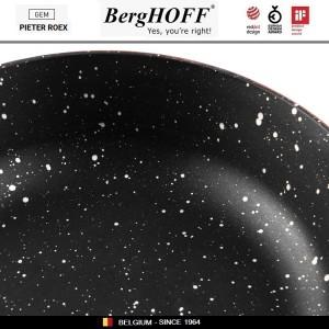 GEM Red Антипригарная сковорода со съемной ручкой, 1.1 л, D 20 см, BergHOFF, арт. 92955, фото 6
