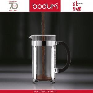 Френч-пресс CHAMBORD Classic для кофе и чая, 1000 мл, цвет белый, BODUM, арт. 87660, фото 3