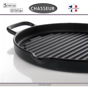 Гриль-противень чугунный, черная эмаль, D 24 см, серия BLACK, CHASSEUR, Франция , арт. 468, фото 2