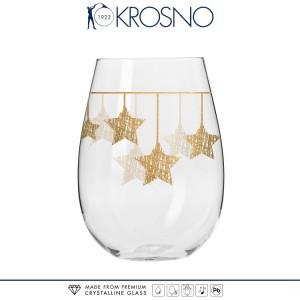 Golden Stars Набор бокалов, 6 шт по 500 мл, cтекло, KROSNO, Польша, арт. 102178, фото 3