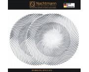Набор тарелок SAMBA подстановочных, 2 шт. D 32 см, бессвинцовый хрусталь, серия SAMBA, Nachtmann, Германия