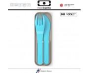 Набор из 3 столовых приборов MB Pocket Color голубой, Monbento, Франция