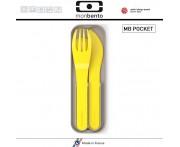Набор из 3 столовых приборов MB Pocket Color желтый, Monbento, Франция