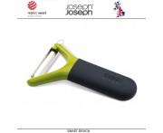 Мульти-пилер Multi Y-Shaped Peeler для овощей и фруктов, Joseph Joseph, Великобритания