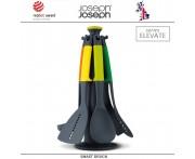 Набор кухонных инструментов Elevate Multicolor на вращающейся подставке Сrousel, 7 предметов, Joseph Joseph, Великобритания