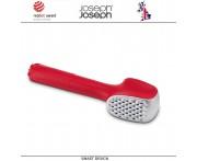 Мультинструмент Flavourise 4 в 1 для мяса, чеснока, цитрусовых, Joseph Joseph, Великобритания