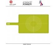 Коврик Roll Up для раскатки теста с мерными делениями, зеленый, Joseph Joseph, Великобритания