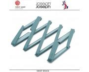 Подставка Stretch раздвижная под горячее, опал, Joseph Joseph, Великобритания