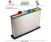 Набор разделочных досок INDEX & APOS, 5 предметов, стальной кейс, Joseph Joseph, Великобритания
