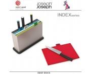 Большой набор разделочных досок Index с ножами на подставке, 9 предметов, Joseph Joseph, Великобритания