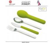Набор столовых приборов GoEat для ланча, зеленый, Joseph Joseph