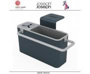 Органайзер Caddy SinkAid для раковины, навесной на присосках, серый, Joseph Joseph, Великобритания
