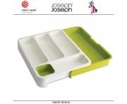 Органайзер DrawerStore для столовых приборов раздвижной, зеленый, Joseph Joseph, Великобритания