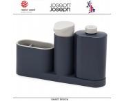 Органайзер SinkBase Plus для раковины с дозатором для мыла и бутылочкой, серый, Joseph Joseph, Великобритания