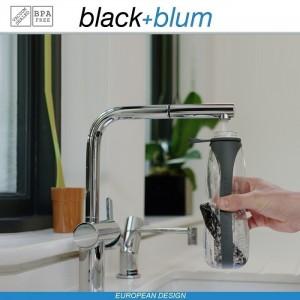 Eau Good DUO эко-бутылка для воды с клапаном для питья и угольным фильтром, 800 мл, серо-голубой, Black+Blum, арт. 90724, фото 5