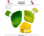 Набор из 3 пароварок для кастрюли, Nest компактный, пластик пищевой Joseph Joseph, Великобритания