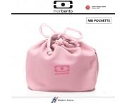 Мешочек для ланча MB Pochette Color Litchi, Monbento, Франция