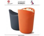 Набор стаканов для приготовления попкорна в микроволновой печи M-cuisine, Joseph Joseph, Великобритания
