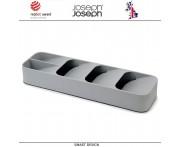 Органайзер DrawerStore для столовых приборов, серый, Joseph Joseph