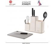 Органайзер CounterStore для кухонных инструментов и ножей + разделочная доска, белый, Joseph Joseph, Великобритания