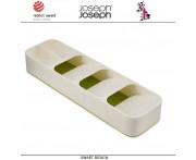 Органайзер DrawerStore для столовых приборов, зеленый, Joseph Joseph