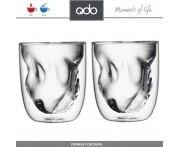 Набор термобокалов Elements Earth, 2 шт по 210 мл, боросиликатное стекло, QDO, Дания