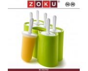 Набор для домашнего мороженого, на 6 порций, Classic, зеленый, ZOKU, США