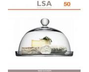 Блюдо VIENNA с куполом, D 25/22 см, ручная работа, LSA International