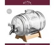 Диспенсер Barrel для виски и крепких напитков, 3 л, KILNER, Англия