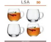Кружки Serve для пунша, глинтвейна, 4 шт по 300 мл, стекло ручной работы, LSA