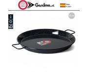 Сковорода для паэльи (паэльера) VALENCIANA ESMALTADA на 5 порций, D 32 см, сталь эмалированная, GARCIMA, Испания