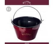 Кастрюля-таз Jam Pan эмалированный для варки и пастеризации, 8 л, KILNER, Англия